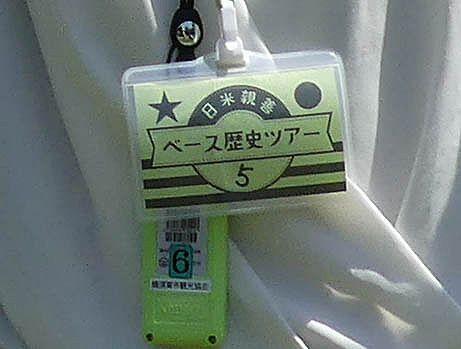 yokosukabase-25.jpg